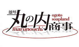 雄琴・雄琴 丸の内商事(大衆ソープ) 「朝割」&「夕割」で妄想フル稼働!!