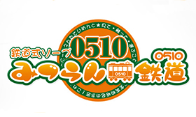 雄琴・みつらん鉄道0510(格安ソープ)女の子に合法チカン!!見て触ってから指名OK☆