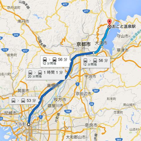 大阪から雄琴のソープ街への行き方