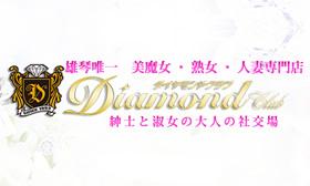 雄琴の大衆ソープ「ダイヤモンドクラブ」ヤバすぎる!人妻熟女の濃厚サービスが4大特典付きで堪能できちゃう!!